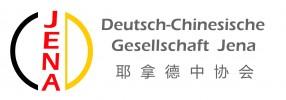 Deutsch chinesische Gesellschaft Jena